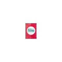 象棋兑子取胜技巧 上海科技文献出版社