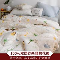 南极人新疆双层纱纯棉花被子冬被全棉被芯加厚保暖垫被春秋被褥子.