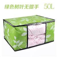 优芬 衣物棉被收纳袋 树叶款透明视窗百纳箱 防尘袋 整理袋 软收纳箱 50*40*25厘米 绿色50升
