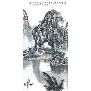 张春奇《山水30》著名画家