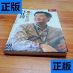 【二手旧书9成新】马化腾的腾讯帝国 /林军、张宇宙 著 中信出版