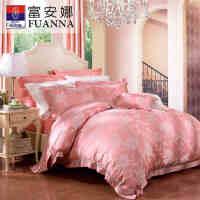 富安娜家纺床上用品提花四件套涤莫代尔床单被套套件艾斯米拉