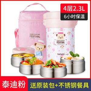 日本泰福高焖烧壶不锈钢保温饭盒超长保温桶成人汤罐焖烧杯闷烧壶T2020 红色1000ml