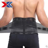 护腰带户外新品运动护腰间盘收腹带腰肌透气钢板支撑健身腰托四季薄款