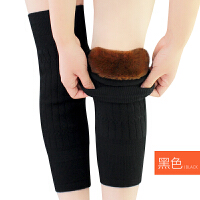 护膝保暖老人防寒护腿加厚加绒男女士膝盖关节保暖护漆秋冬骑行