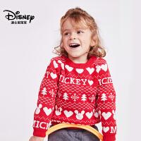 【11.11限时2件5折】迪士尼宝宝森林探险男童针织圣诞夹绒毛衣2018冬款上新