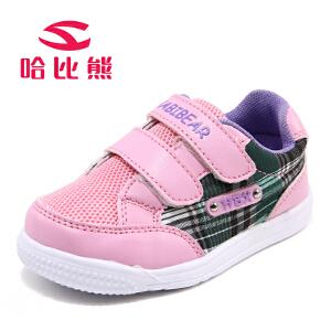哈比熊童鞋宝宝鞋男童春秋款软底学步鞋1-3岁女童透气网布婴儿鞋
