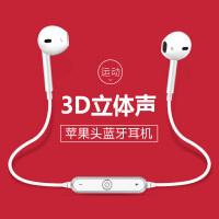 Liweek 手机蓝牙耳机 苹果 三星 小米 华为 荣耀 红米 vivo oppo 迷你 iphone7 苹果7plu