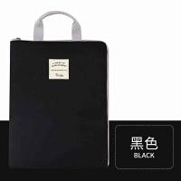 文件袋拉链帆布商务袋手提文件包文件袋定制会议资料袋男女公文包 黑色 竖款