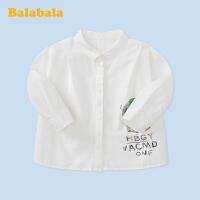 【2.26超品 3折价:59.7】巴拉巴拉童装宝宝衬衫小童春季2020新款女童衬衣儿童洋气白色上衣