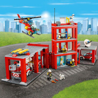 乐高城市系列消防总局积木消防车汽车飞机男女孩益智拼装儿童玩具