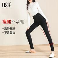 OSA欧莎2021年秋季新款弹力紧身瑜伽裤保暖小脚打底裤鲨鱼打底裤女