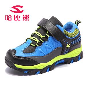 哈比熊儿童运动鞋冬季保暖男童鞋中大童鞋子户外休闲鞋跑步鞋
