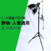 美术静物写生灯 静物灯 摄影灯 聚光灯 素描灯 2.3米写生灯/可拉伸/可收缩/材质轻便/携带方便
