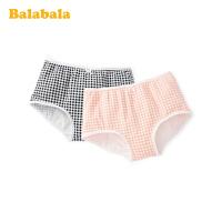 【1件7折价:55.3】巴拉巴拉儿童内裤女童三角棉中大童女童短裤女孩生理裤柔软两条装