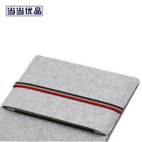 当当优品 松紧带横款Ipad毛毡保护套 文件收纳包 10寸 浅灰色