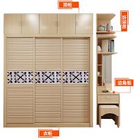 卧室家具大衣柜现代简约推拉门移门滑门带镜子木质百叶门包安装 2门