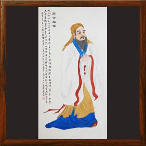 工笔人物画《周公之像》世界名人文化村村长,中华两岸书画家协会主席历史人物画系列
