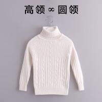 儿童白色毛衣男童女童羊毛衫圆领打底衫套头加厚中大童宝宝羊绒衫 白色 (高领高领高领)
