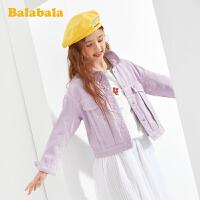 巴拉巴拉女大童外套儿童牛仔上衣2020新款春装童装中大童韩版甜美