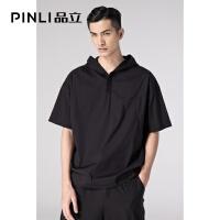 PINLI品立2020春季新款男装青年连帽短袖T恤纯色上衣潮B201411177