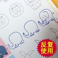 儿童幼儿练字帖基础绘画字帖启蒙简笔画学前图画魔幻凹槽儿童字帖