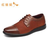 红蜻蜓男鞋春款韩版潮流商务休闲皮鞋系带百搭板鞋WTA7356