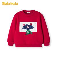 巴拉巴拉男童T恤长袖秋冬2019新款童装小童宝宝打底衫加厚外衣潮