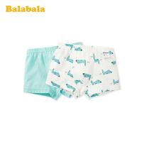巴拉巴拉男童内裤平角儿童短裤男四角底裤纯棉印花透气裤衩两条装