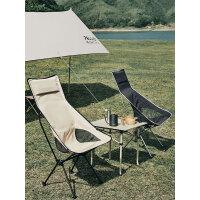 【6.18正日子享受68折】伯希和户外便携式折叠椅露营休闲靠背轻便铝合金沙滩椅子月亮躺椅