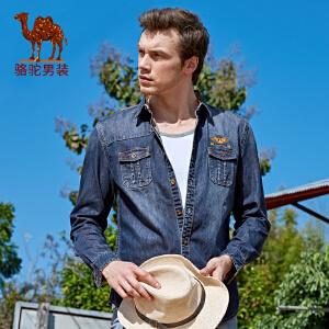 骆驼男装 秋季新款时尚青年青春流行日常休闲长袖牛仔衬衫男
