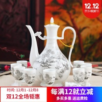 青花瓷酒杯/酒具 陶瓷中式白酒黄酒酒具套装家用酒壶高脚杯 酒杯套件