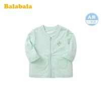 巴拉巴拉宝宝棒球衫童装上衣儿童时尚休闲外衣夏装洋气长袖外套男