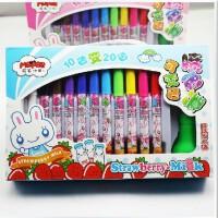 魔笔小良 10色喷喷笔 可变色涂鸦笔 MP-6105 喷画笔 变色水彩笔