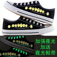 春季新款帆布鞋女时尚韩版潮流百搭女学生低帮平底板鞋子涂鸦布鞋
