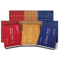 中国地方志佛道教文献汇纂:人物卷全133册精装 国家图书馆出版社正版