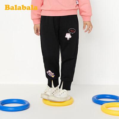 【7折价:90.93】巴拉巴拉童装女童裤子春季2020新款百搭小童宝宝长裤儿童休闲裤潮
