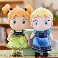 毛绒娃娃安娜爱莎elsa公主毛绒玩具anna玩偶公仔
