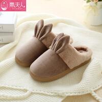 毛茸棉拖鞋女冬季韩版室内保暖女士可爱软底防滑情侣毛托鞋家居男