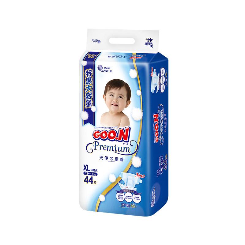 GOO.N大王 环贴式纸尿裤 天使系列 XL44片(12-17kg)婴儿男女通用夜用吸水尿不湿 不漏尿,夜用,吸水