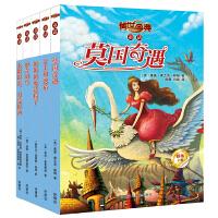 传世今典.童话(套装共5册)(专供网店)