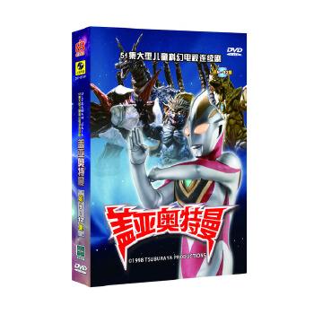 盖亚奥特曼DVD 第9-12集