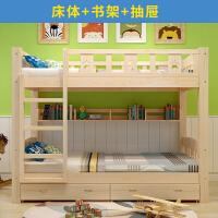 实木儿童床松木高低子母床学生宿舍上下铺双层床多功能上下母子床 书架