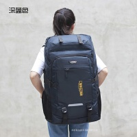 80L大容量男双肩户外登山包旅游女背包旅行长途行李背包电脑包