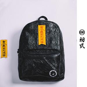 【支持礼品卡支付】初�q中国风潮牌男女复古pu旅行防水双肩包压纹印花潮书背包41067
