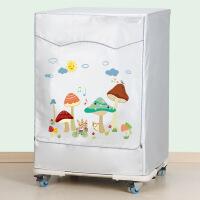海尔滚筒洗衣机罩防水防晒全自动78910公斤加厚通用遮阳保护套