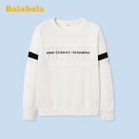 巴拉巴拉男童毛衣2020新款儿童打底衫中大童毛衫纯棉简约百搭洋气