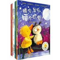 聪明豆绘本系列第5-7辑(套装共18册)