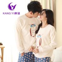 香港康谊 冬季保暖俩件套情侣睡衣 长袖男士女士法兰绒加厚睡衣家居服