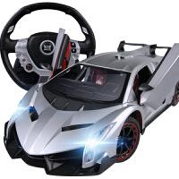 兰博基尼方向盘遥控车充电漂移遥控汽车儿童电动男孩玩具赛车